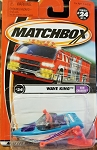 Matchbox WAVE KING Sun Chasers